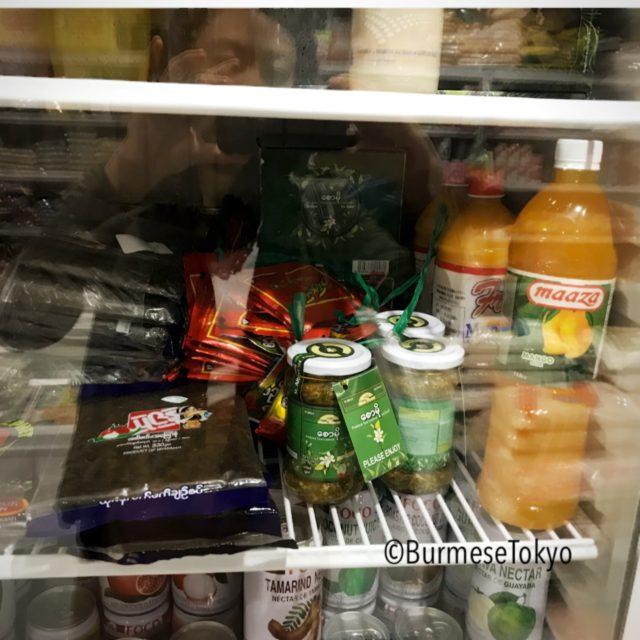 大塚:MMマートの冷蔵庫