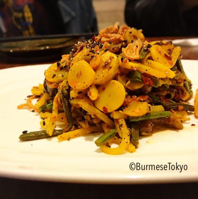 ヤマニャのティーゾンタナッ(モン族風野菜漬物和え)750円