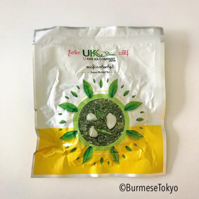 U Kar Ka Zayan Pickled Tea(辛くないバージョン)