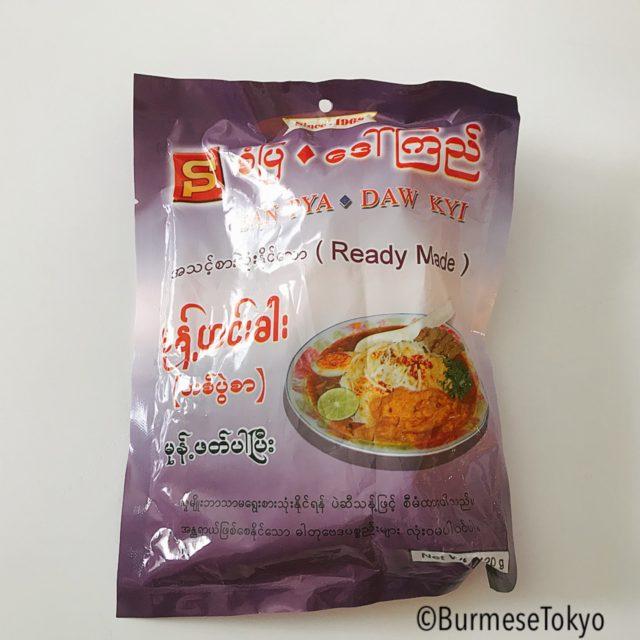 ミャンマーのインスタントモヒンガー
