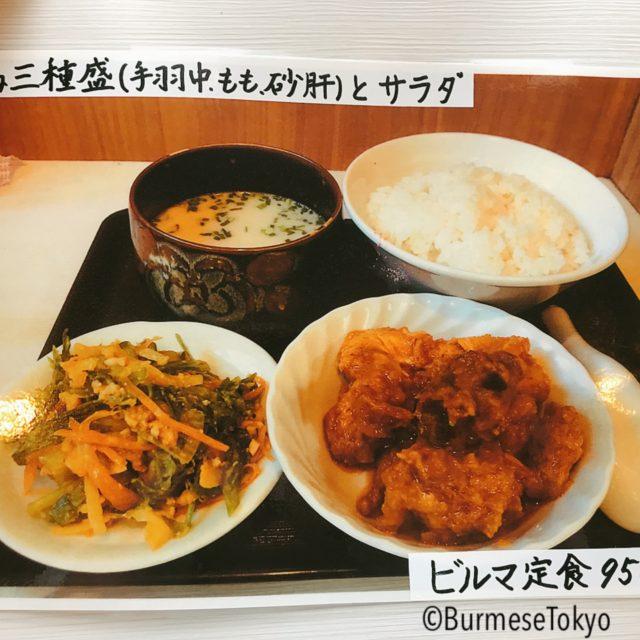 マルヨのビルマ定食(950円)