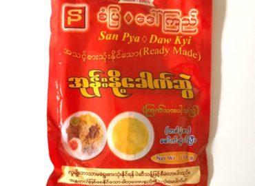 san pya daw kyiのインスタントオンノカウスエ(表)