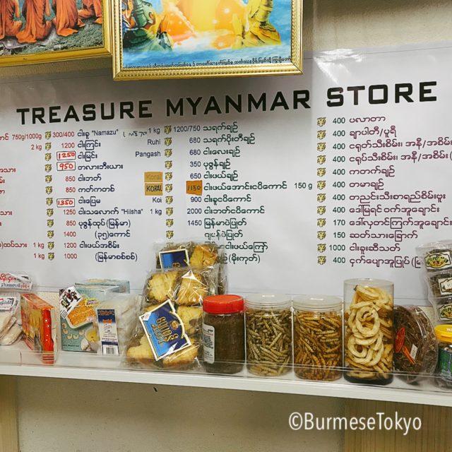 Tresure myanmar storeの冷凍コーナーの上に食用虫が売っている