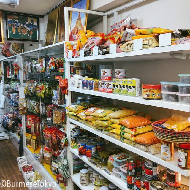 「Tresure Manmar Store」の店内画像