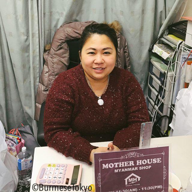 ミャンマー食材店:マザーハウスのニニさん