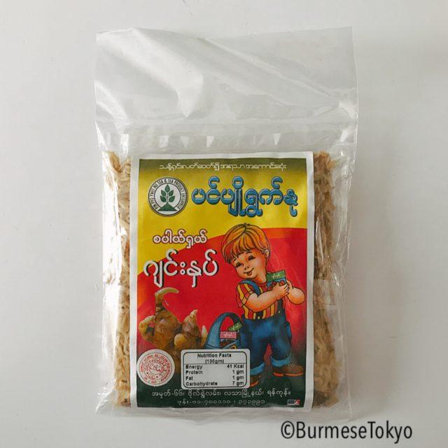 ミャンマー食品:Pin Pyo Ywet NuのGin(ジンジャーピクルス)