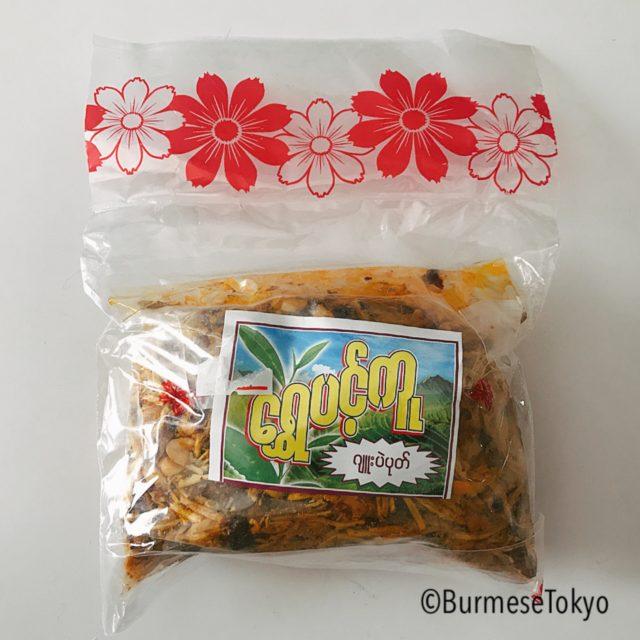 ミャンマーの納豆ふりかけ(ペーポーチョ)