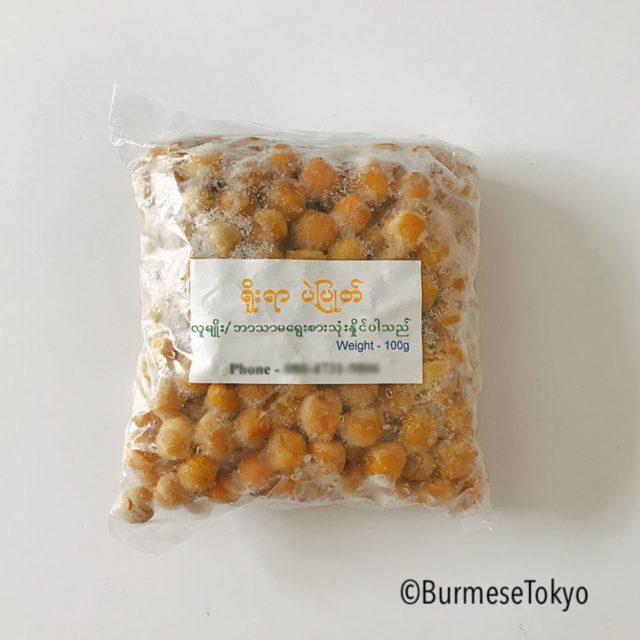 ミャンマーの茹で豆