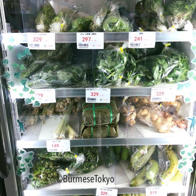 日光アジア物産の青果コーナー
