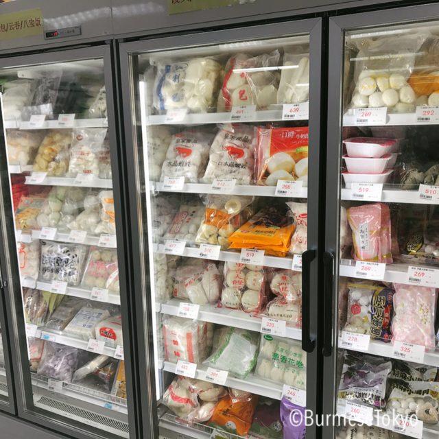 日光アジア物産の冷凍庫