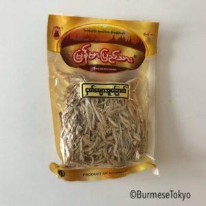 ミャンマー食品:乾燥バナナの茎