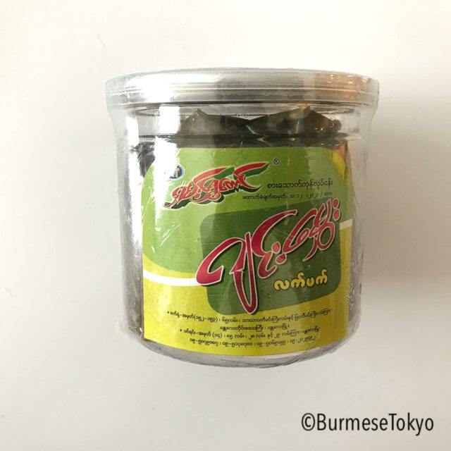 Shan Shwe Taung Pickled Tea Leave Zayan ginger