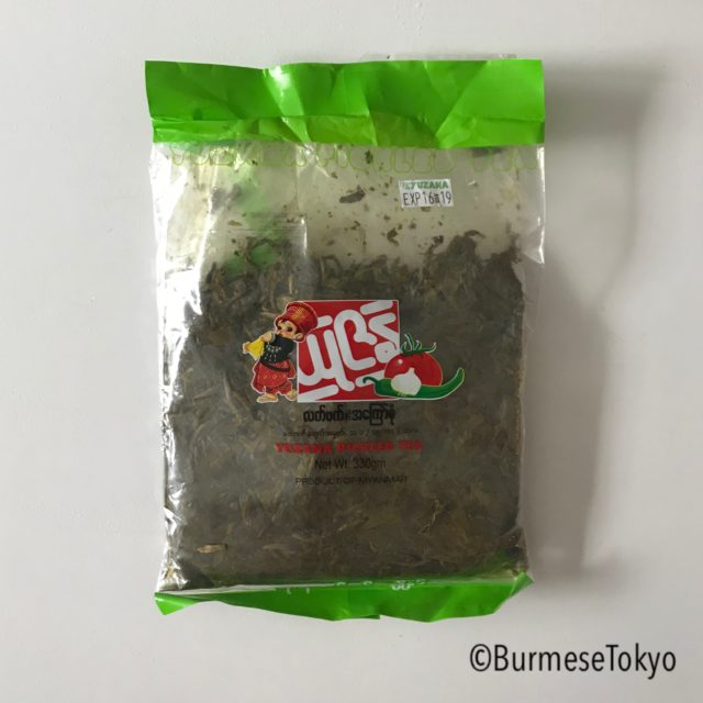 Yu Za-Na Pickled Tea Leaf - Chin Sat (Medium)