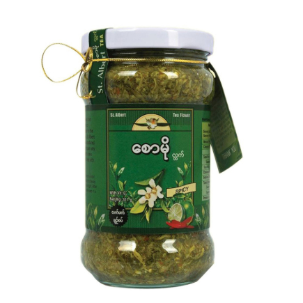 Saw Mo Pickled Tea Leaves Tips Spicy 311 Grams