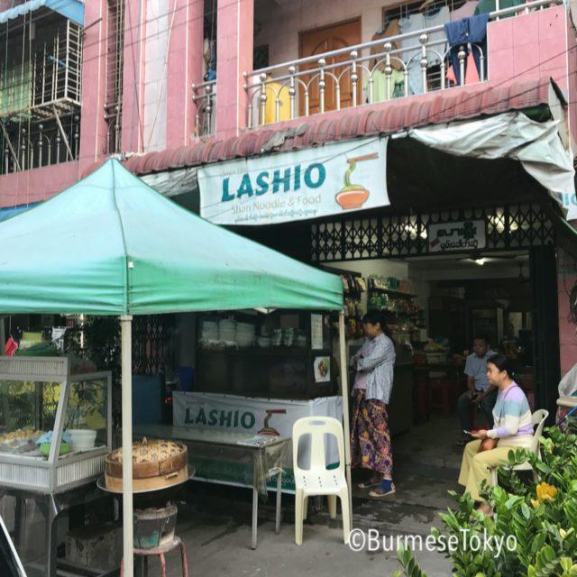 サンチャウンにあるシャン料理店LASHIO