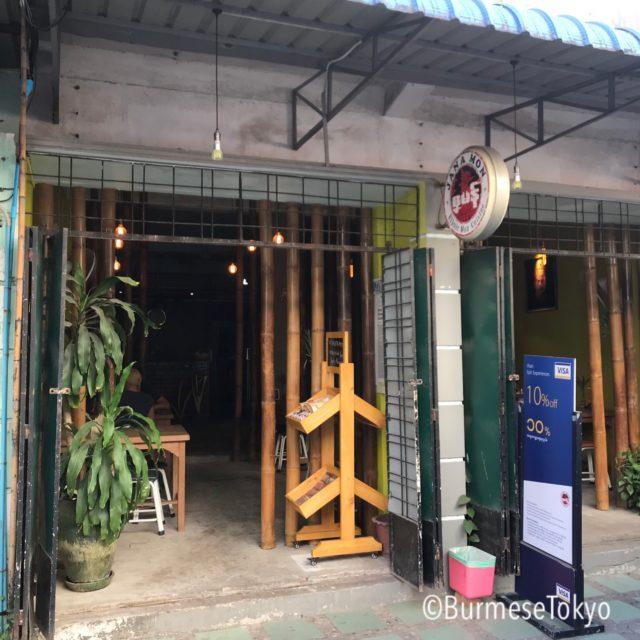 ヤンゴンのモン族料理店「Jana Mon」