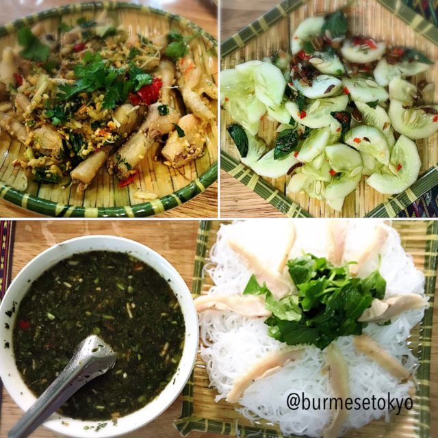 Hka Hku Kachin Traditional Food