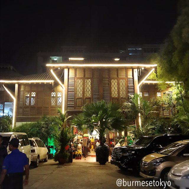 ヤンゴンのシャンヨーヤーの外観