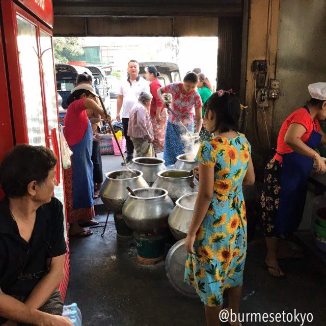 Sanpya Daw Kyi の大釜