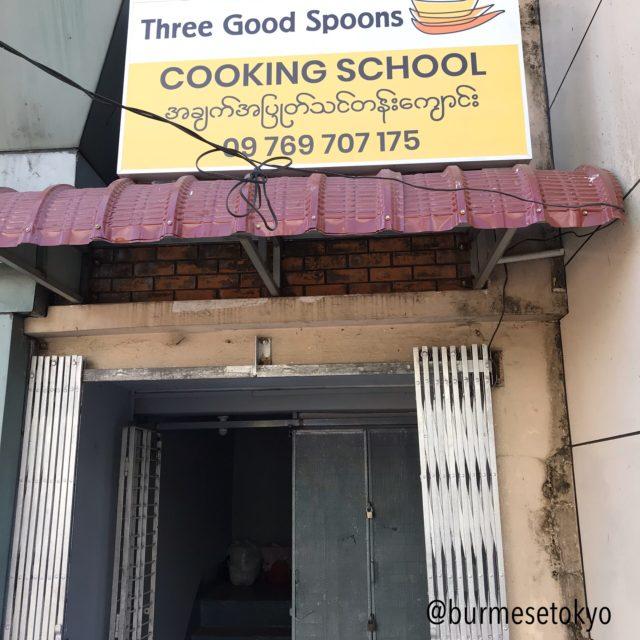ヤンゴンの料理教室「Three good spoons」