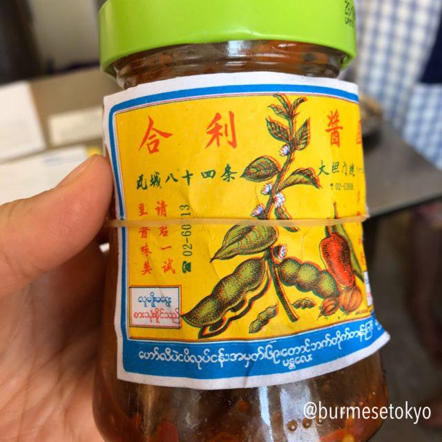 シャンカウスエのポイントはこの発酵豆ペースト