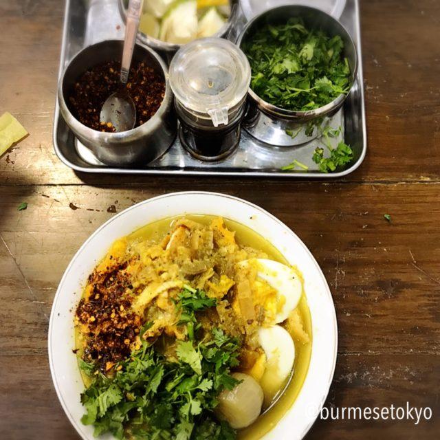 Myaung Mya Daw Choのモヒンガー