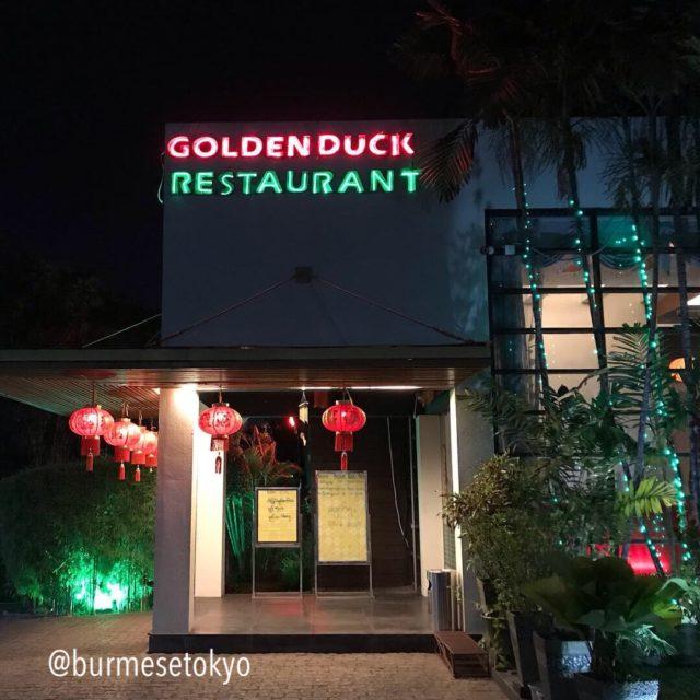ヤンゴンGolden Duckの外観