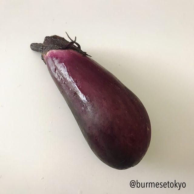 ミャンマー野菜:なす(カヤンディ)