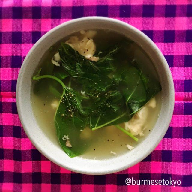 ゴーラカーユェ(はやとうりの葉)のスープ