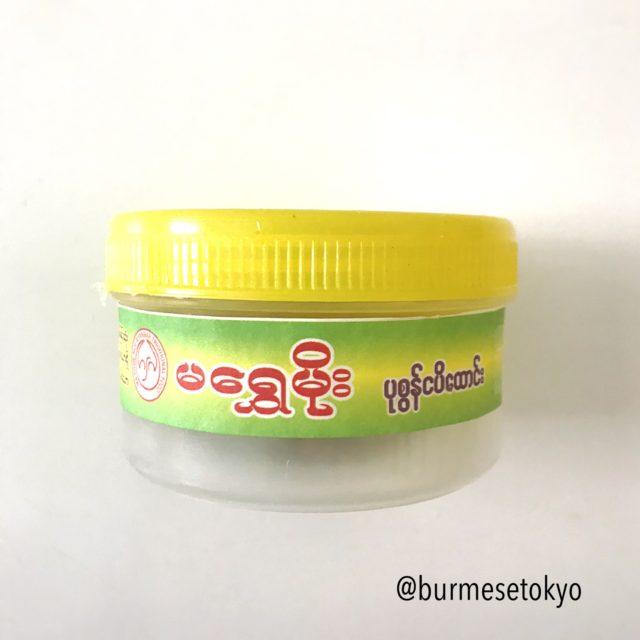 高田馬場食材店で売られているガピ(Ngapi)
