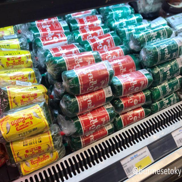 ヤンゴンのCitymartで見つけたバズンチン
