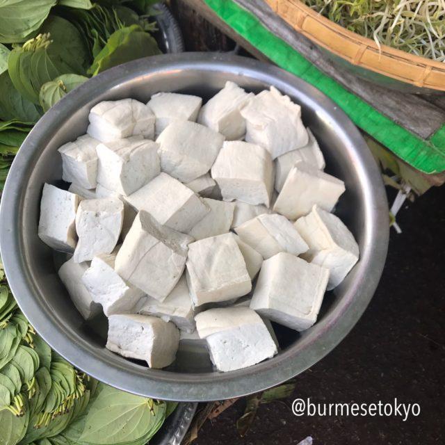 ミャンマーの豆腐