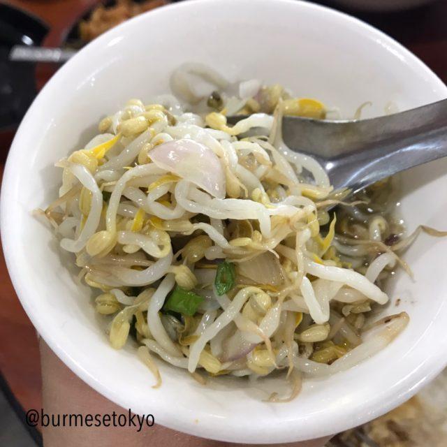 ミャンマーの発酵食:ペーピーッバウチン