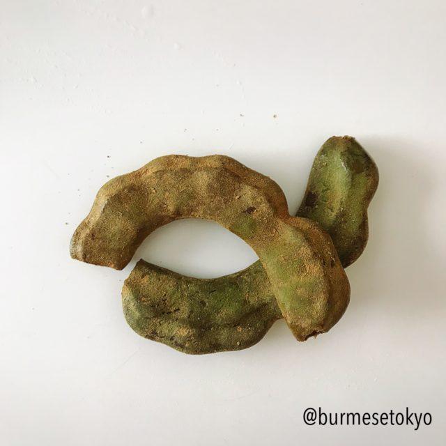 野菜:生タマリンド(マジーディ)