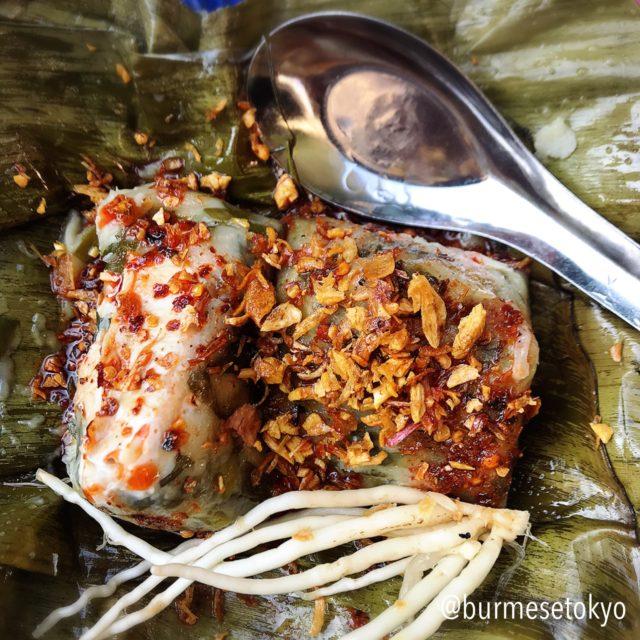 ビルマ料理調理名:包む(トゥ)