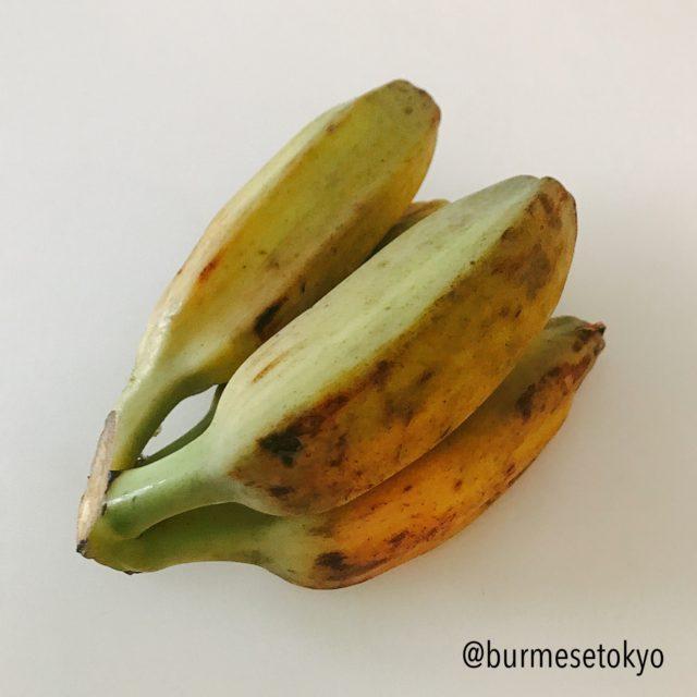 ミャンマーのバナナ(ンガピョーディ)