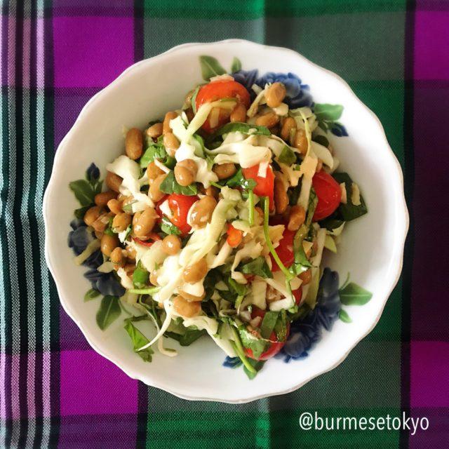カチン族の納豆サラダ