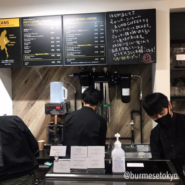 Aung Coffeeのスタッフはカフェエプロンがロンジー生地でできていた