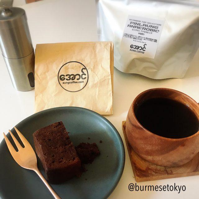Aung Coffeeのガトーショコラと挽きたてコーヒー