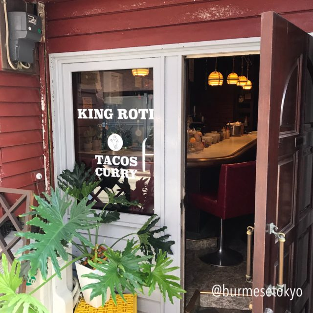 関内のタコスとカレー屋「KING ROTI」