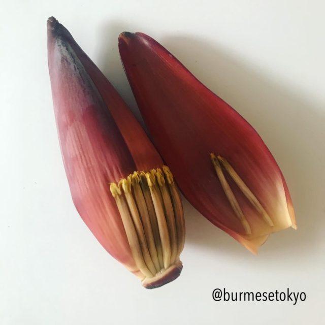 ミャンマー野菜:バナナの花の蕾
