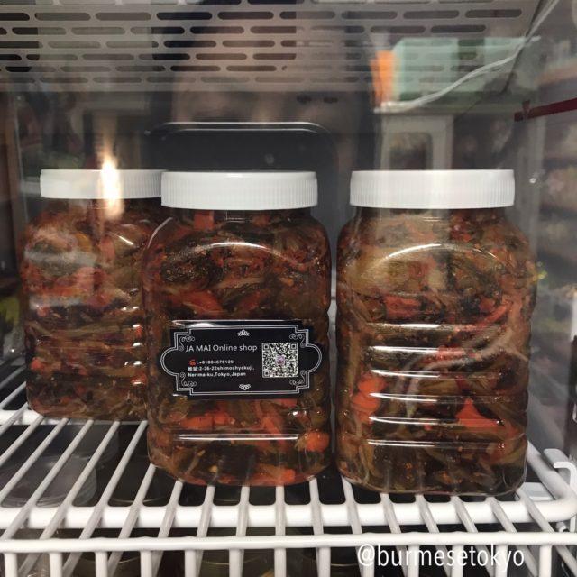 高田馬場 FLESHの冷蔵庫にあるモンニンチン