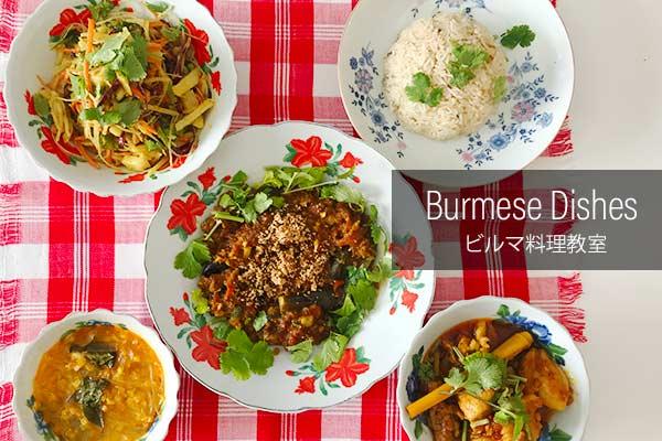 ラペ子のミャンマー料理教室