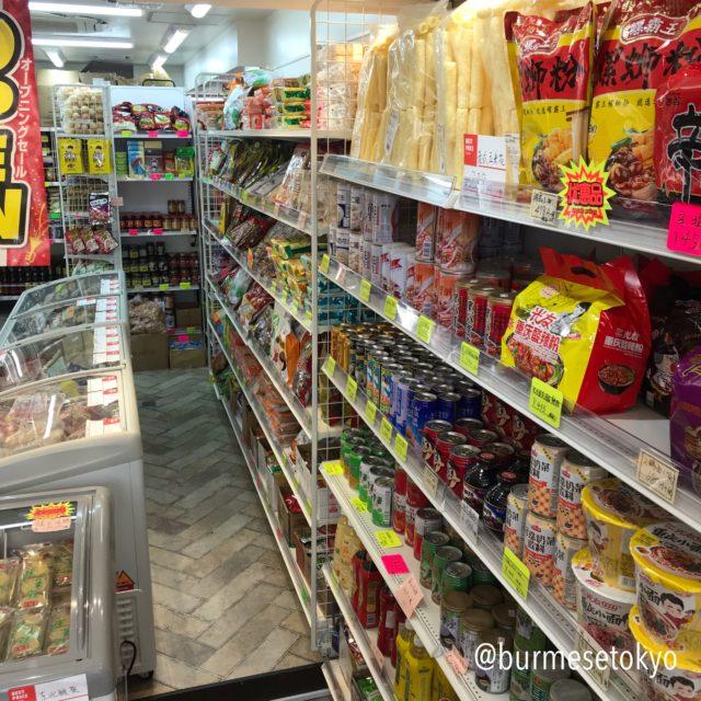 中華食材店:吉祥物産の内観