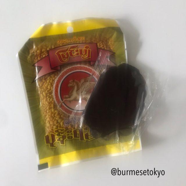 発酵黒豆ペースト(ポンイェージー)
