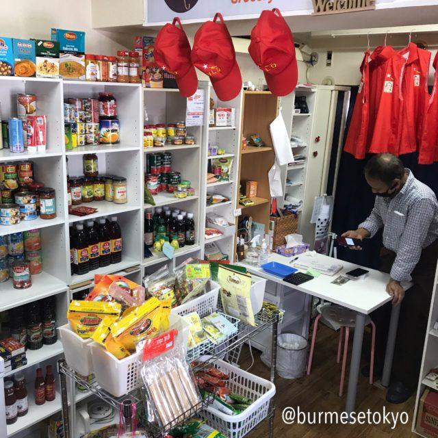 ミャンマー食材店「Easy Mart」