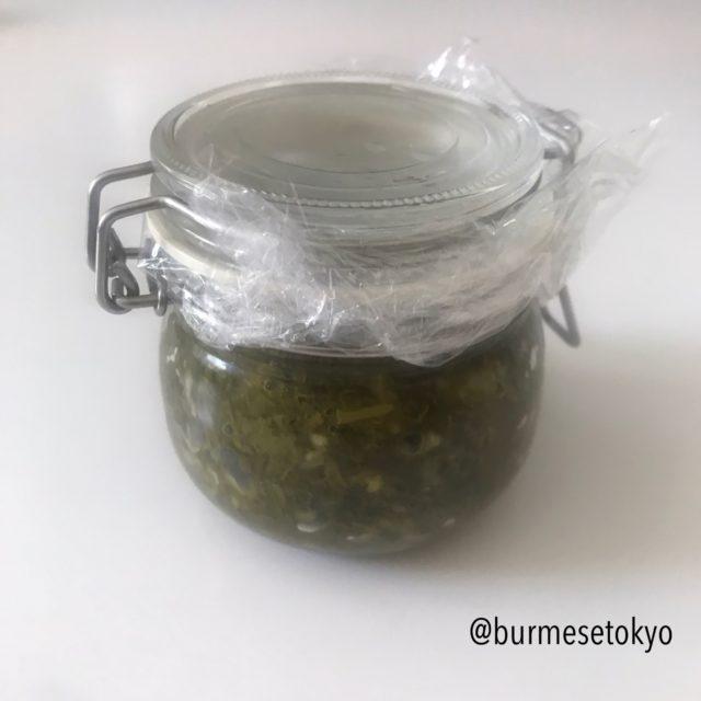 発酵日本茶葉ペースト