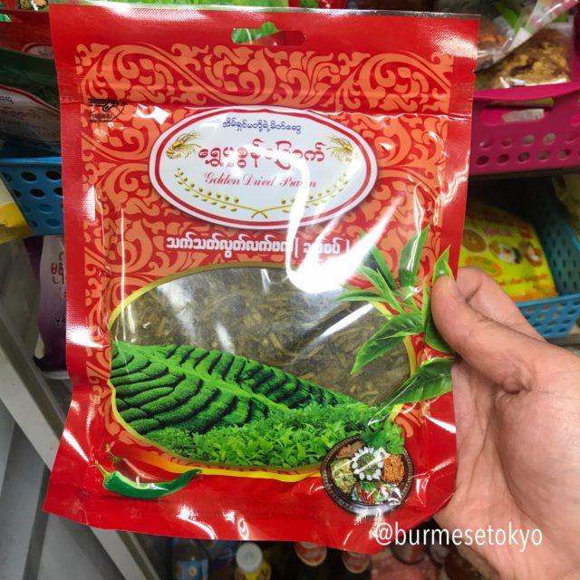 高田馬場で売っている発酵茶葉ラペソー
