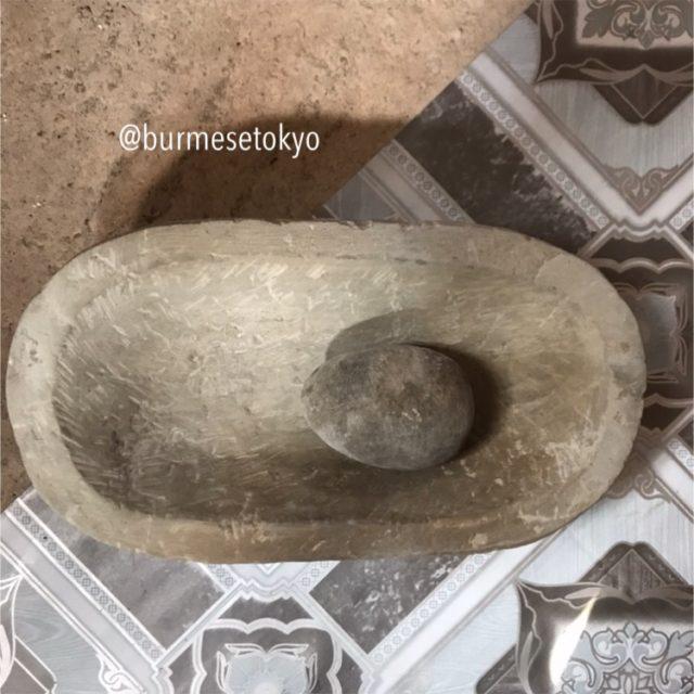 とても貴重なラカイン族の石臼(ナッヨゥソウ)