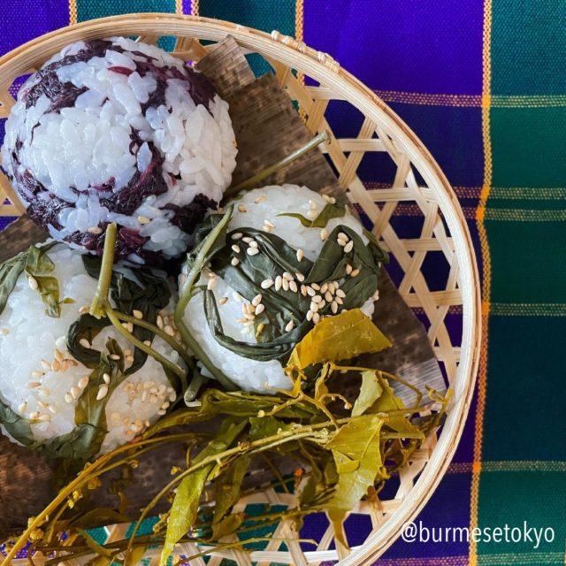 ミャンマーの食材でおにぎりを作ってみた